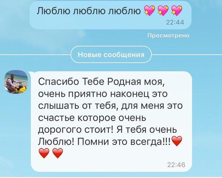 otzyiv-valentine-krasinoy