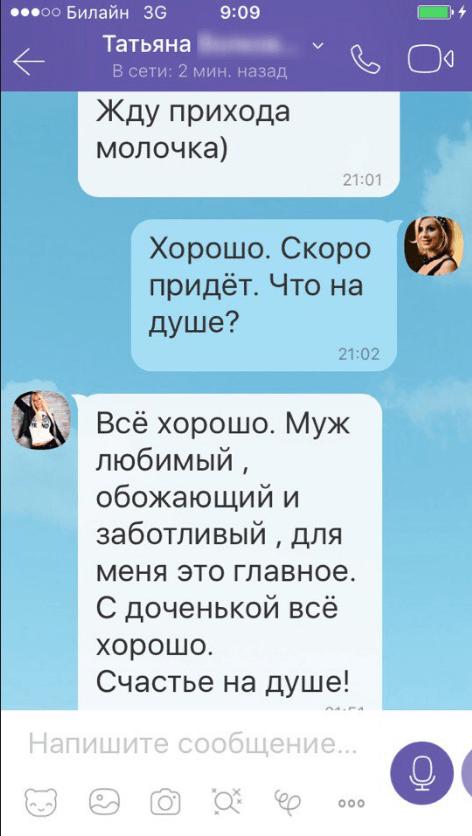 Отзыв Валентне Красиной